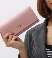 Best Women's Wallet Designers