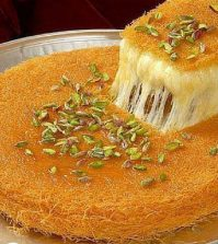 How to make Arbic Dessert Kunafa Recipe